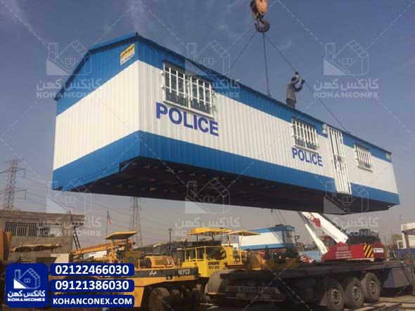 کانکس نیروی انتظامی ، کانکس پلیس